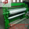 automatic welded wire mesh machine(certification:ISO9001:2000)
