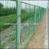 Iron Fence, iron fence design, wire fence, fence