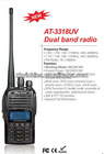 AnyTone brand lastest AT-3318UV dual band radio vhf uhf