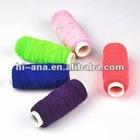 42#, 5grams.elastic thread.China Manufacturers
