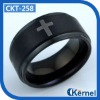 Jesus black tungsten ring (lord of the rings)