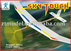 Sky Boy-Rubber Powered Plane Of Educational And Hobby Model