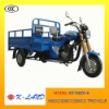 150cc/200cc/250cc newest model 3 wheel cargo tricycle