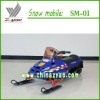 chinese snowmobile, 125cc SM-01