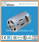 dc motor with 24v low rmp motor,used for toys motor,water pump motor