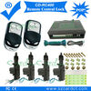 keyless entry with metal remotes,three function press keys:lock,unlock,car finding,remote central lock series,learning code 433