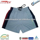 swimwear pants for men