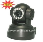 HY-IPC-1 two way audio network ip camera