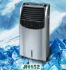 Mobile Air Cooler & Warmer Fan for Personal