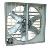 Agriculture and animal husbandry exhaust fan