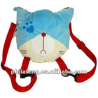 Cat Shaped Plush Backpack