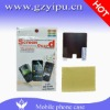 Celular Good Anti-espia Privacy Screen Protector Guard 9360 for Blackberry