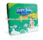 Baby Diapers----Hope Baby & Sunny baby brand