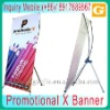 Promotional X Banner