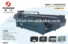 FP2407 UV printing machine