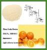 Marmalade pectin / Citrus Pectin / Citrus Marmalade
