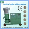 family usage pet feed pellet making machine on sale