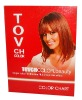 Gewei human professional hair color chart in 2012