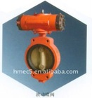 marine center hydralic operated butterfly valve
