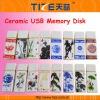 USB Drive TZ-USB301H Ceramic USB disk Ceram material