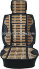 Bamboo Silk Car Cushion