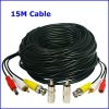 15M Security Camera BNC to RCA Video Power Audio CCTV Cable CCTV DVR