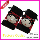 Cute Doll Plush Mobile Phone Pouch