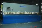 QC12Y-8*3200 CNC Hydraulic Shearing Machine