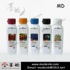 Green edible ink digital duplicator ink for Mimaki (180G)