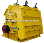 [Photo] new sand making machine
