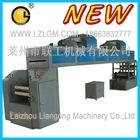 LG Series multi-function adhesive tape machine
