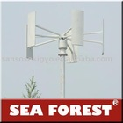 (New&Hot) Wind Generator VAWT 3kw Off Grid and On Grid