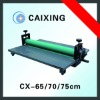 650mm desktop cold laminator