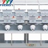 YL-EFC-A904/400(400)-450 YUEMEI Cap Computerized Embroidery Machine