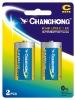 Zinc Carbon battery R14P C size UM2 Dry cell