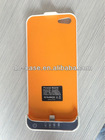 Hot sale 2200Amh battery case for iphone5