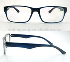 fashion tr90 optical frame R9005