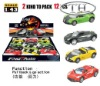 1:43 die cast car 2 style assorted