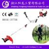 High Quality Grass trimmer Gasoline Brush Cutter New Hot