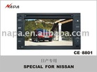 6.2Inch CAR DVD PLAYER FOR NISSAN SERIES