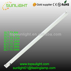21w long lifespan t5 fluorescent lamp housing