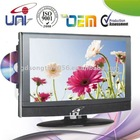 22 inch LCD TV upgrade model