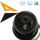 540 TVL Vandalproof IR Dome camera with LED Array CCTV camera