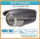 Wholesale 1/3''CCD H.264 Waterproof IR IP Camera