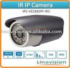 Wholesale 1/3''CCD H.264 Waterproof IR IP Camera