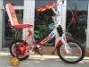 Lastest Suspension Mountain Style Children Bike