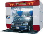 CF-350 Brush Type Fully Automatic Roll over Car Washing Machine