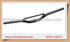 Bicycle handlebar MTB-AL-153CF
