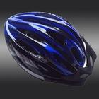Bike helmet, PVC shell , 10-vent, white EPS inner, SD010-2