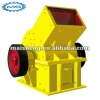 PC Stone Crusher Hammer with High Efficiency